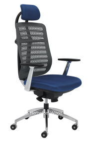Popular High Back Ergonomic Executive Mesh Office Chair (HF-HG001AF2) pictures & photos
