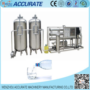 RO System Pure Water Treatment Equipment (WT-RO-1) pictures & photos