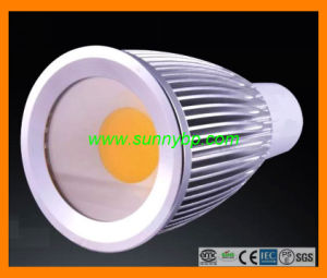 GU10 E27 MR16 Dimmable Warm White Spotlight pictures & photos