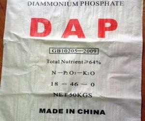 99% Diammonium Phosphate. DAP 18-46, Fertilizer pictures & photos