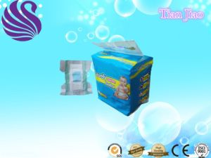 Soft Breathable Baby Diaper with Soft Cotton pictures & photos