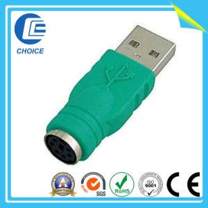 Adatper (CH40214) pictures & photos