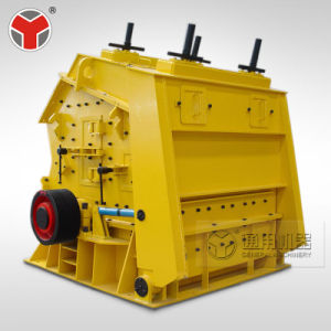 Primary Impact Crusher, Mini Impact Mill or Crusher pictures & photos