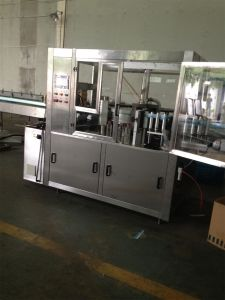 Automatic BOPP Hot Melt Glue Labeling Machine for Mineral Water Bottle pictures & photos