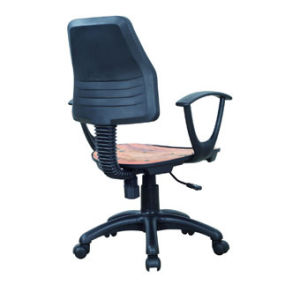 Office Chair Part/Swivel Chair Part Plastic Shell (FS-2008) pictures & photos