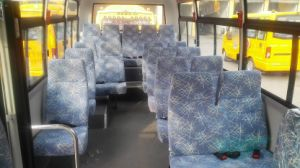 Petrol Bus 10-20 Seats Mini Bus 6m Passenger Bus pictures & photos