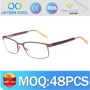 Hottest 2015 Man Eyeglass Frame Super Slim Boutique Eyewear
