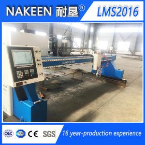 New Gantry CNC Steel Cutting Machine