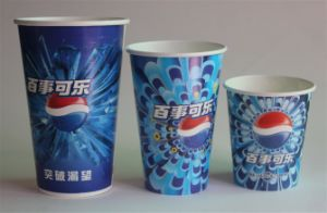 Disposable Paper Cup Making Machine pictures & photos
