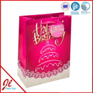 2016 Coated Paper Large Paper Gift Bags for Birthday Party pictures & photos