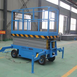 Factory Supply 6-16m Electric Hydraulic Scissor Lift Platform with Ce Certificate pictures & photos
