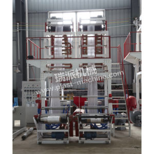 Plastic Bag Produce Line Double Die Film Blowing Machine pictures & photos