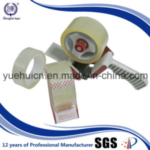 Paper Box Packaging Custom Design Silent Packing Tape pictures & photos