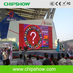 Chipshow P8 SMD Full Color Outdoor LED Display Module Factory pictures & photos