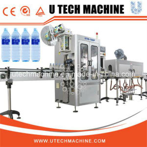 Good Price PVC Shrink Sleeve Label Labeling Machine (UT-200) pictures & photos