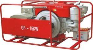 Gf1 10kw Single Cylinder Diesel Generator Set