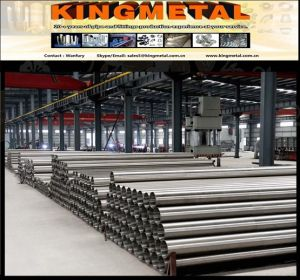 310S Welded Stainless Steel Manufacturer. pictures & photos