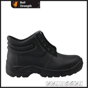 One-Piece Black PVC Ankle Safety Rain Boot (SN5130) pictures & photos