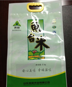 OPP/PE Plastic Bag Food Packaging Dumplings Bags pictures & photos