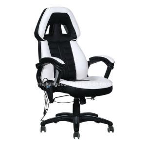 Kd-Mc8026 Vibration Massage Office Chair/Wireless Massage Chair/Heating Massage Office Chair pictures & photos
