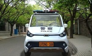 Wholesale 4 Person Electric Police Patrol Vehicle pictures & photos