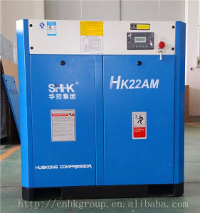 7.5kw 8bar Screw Compressor with High Quality Competitive Price pictures & photos