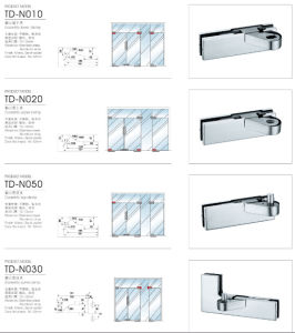 Stainless Steel Hinge Top Patch Fitting Aluminum Hinge N010 pictures & photos
