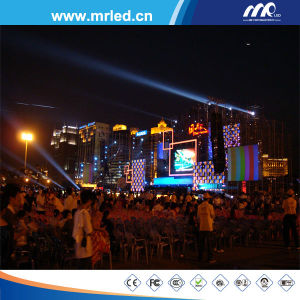 Mrled P7.62mm Full Color Stages LED Display with Good Quality (17222 pix/M2) pictures & photos
