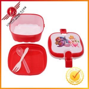 Hot Sale Square Shape Lunch Box for Childern pictures & photos