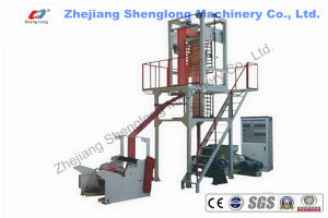 Film Blowing Machine High Speed pictures & photos
