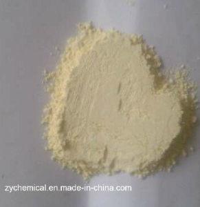 Cerium Oxide, Ceria 99%--99.9999%, Polishing Powder, Used in Glass, Ceramics and Catalyst Manufacturing pictures & photos