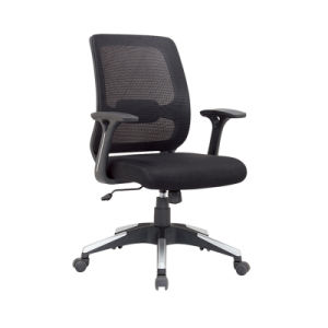 Luxury Middle Back Ergonomic Office Conference Mesh Staff Chair (FS-2009M) pictures & photos