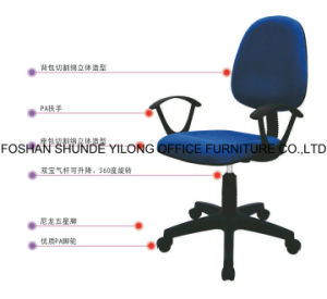 New Arrival Furniture Ergonomic Mesh Chair pictures & photos