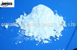 Ammonium Polyphosphate (CAS No.: 68333-79-9) pictures & photos
