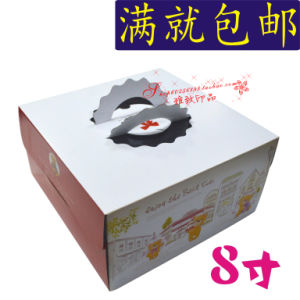 2015 Recyclable Cheap Cake Box pictures & photos