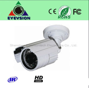 1.0MP Sony IP Camera for IR Waterproof Camera Supplier (EV-10014125IPB-H) pictures & photos