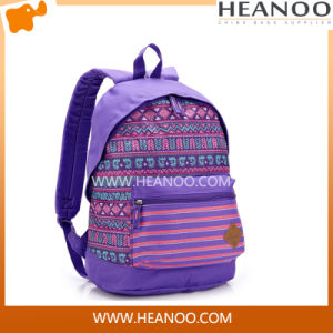Popular Casual Daypacks Travelling Sport Backpack School Bag Mochila pictures & photos