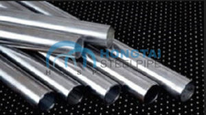 JIS G3441 Cold Drawn/Rolled Alloy Seamless Steel Tube pictures & photos