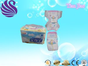 Best Choice for Import Distributor Sleepy Baby Diapers pictures & photos