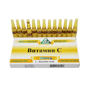Vitamin C Injection pictures & photos