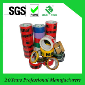 Wholesale Custom Logo Printed Branding Packing Tape pictures & photos