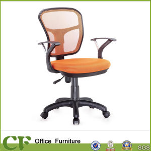 Ergonomic Mesh Office Spiral Lifting Chair with Wheels pictures & photos