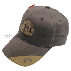 Embossed Logo Sports Hat, Beautiful Baseball Cap
