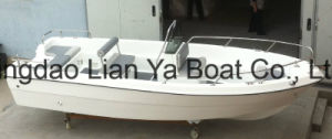 Liya Fiberglass Fishing Boat Ly50 Boat for Fishing Boat with Canopy pictures & photos