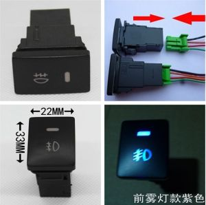 Hot Sell! Toyota Vigo Fog Light Switch pictures & photos