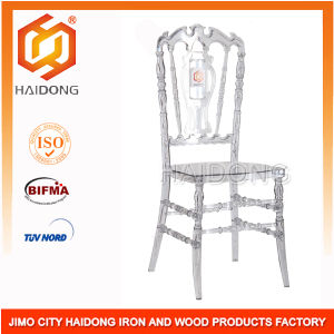 Resin Royal Chair/VIP Chair in Clear pictures & photos