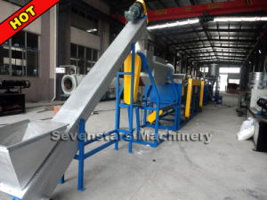 Widly Welcomed PE Film Crushing and Washing Line (PE 400) pictures & photos