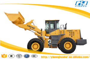 Yn958g Wheel Loader Explosion Proof Armoured pictures & photos