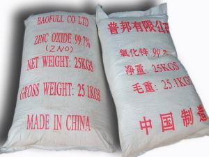 Zinc Oxide Indirect Process pictures & photos