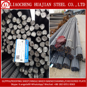Gr40 Reinforcing Steel Rebar with ASTM Standard pictures & photos